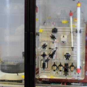 X-ystal lab